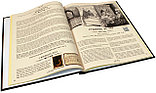 Настольная игра Тайны Аркхема, фото 7