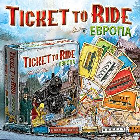 Ticket to ride. Билет на Поезд. Европа. Настольная игра. Хоббиворлд