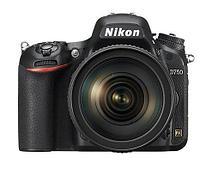 Фотоаппарат зеркальный Nikon D7500 Kit 18-140VR