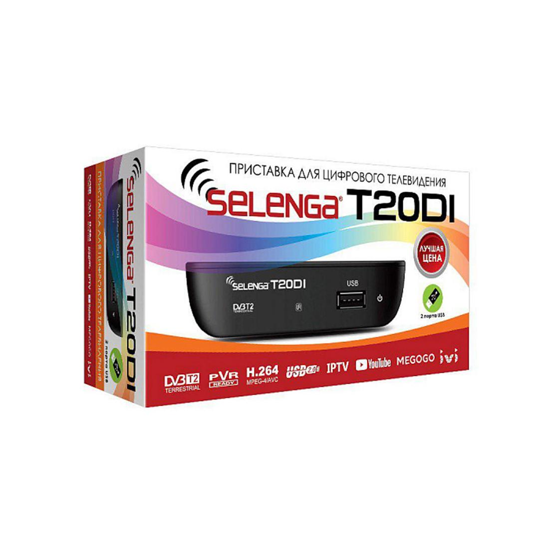 Цифровая приставка DVB-T2 SELENGA T20DI DVB-T2/C GX 3235S MAXLINEAR MXL 608 АС3 HDMI 2 USB 35 стерео ANT IN IR БП внешний 5V/2A батарейки
