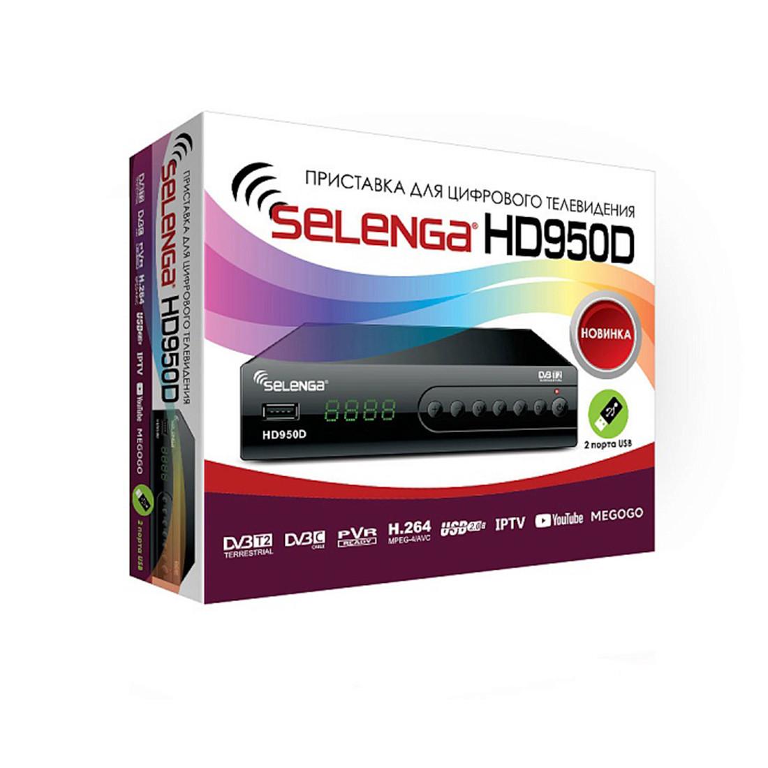 Цифровая приставка DVB-T2 SELENGA HD950D GX 3235S MAXLINEAR MXL 608 дисплей кнопки АС3 HDMI 2 USB RCA ANT IN/OUT БП встроенный 220 В