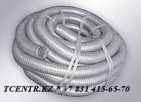 Металлорукав Р3-ЦА 100