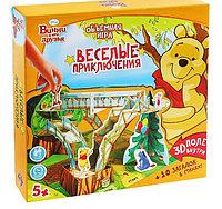 """Игра бродилка 3D """"Веселые приключения"""", Винни и его друзья"""