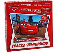 """Игра бродилка 3D """"Трасса чемпионов"""", Тачки"""