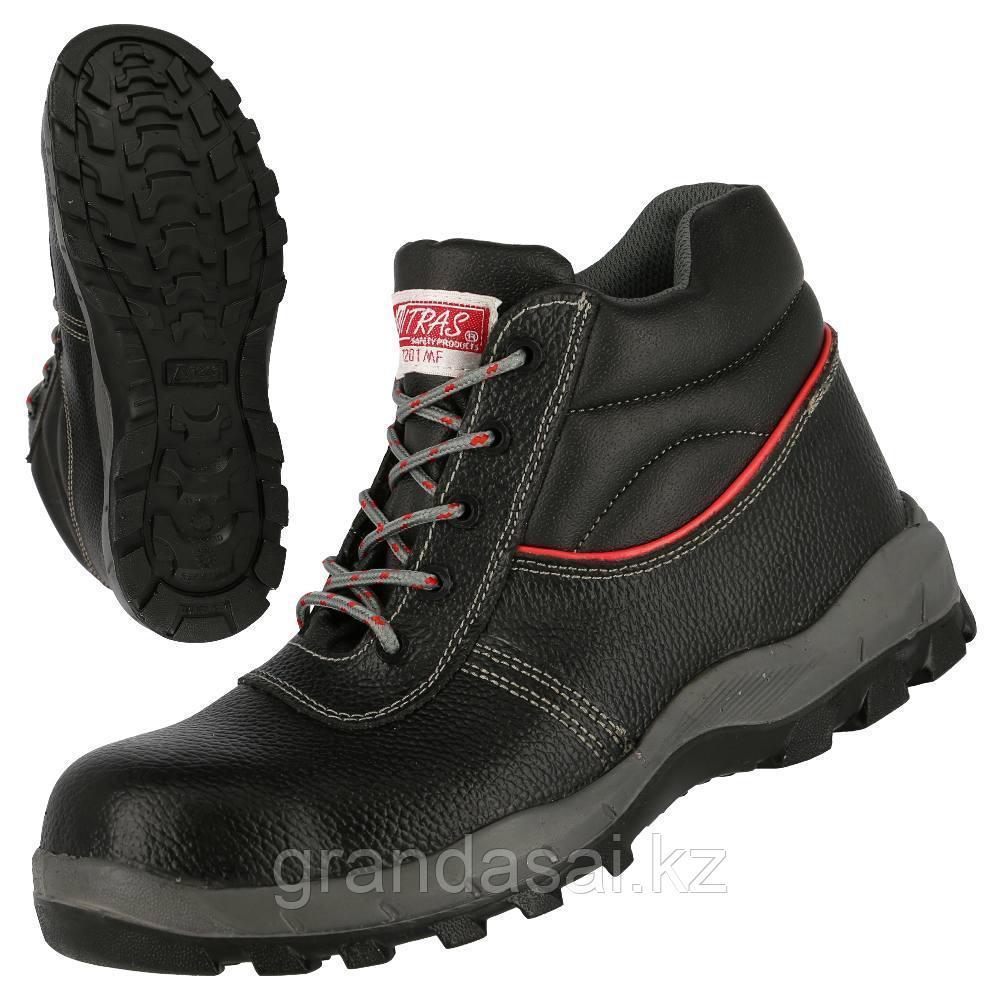 Ботинки защитные летние NITRAS 7201MF