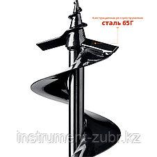 Шнек для мотобуров, грунт, d=150 мм, однозаходный, ЗУБР, фото 3