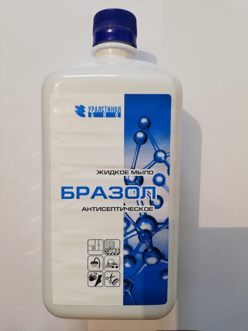 Антисептическое жидкое мыло Бразол 1л