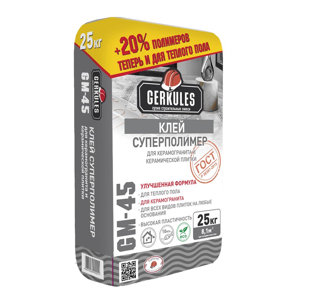 Клей суперполимер Геркулес GM-45
