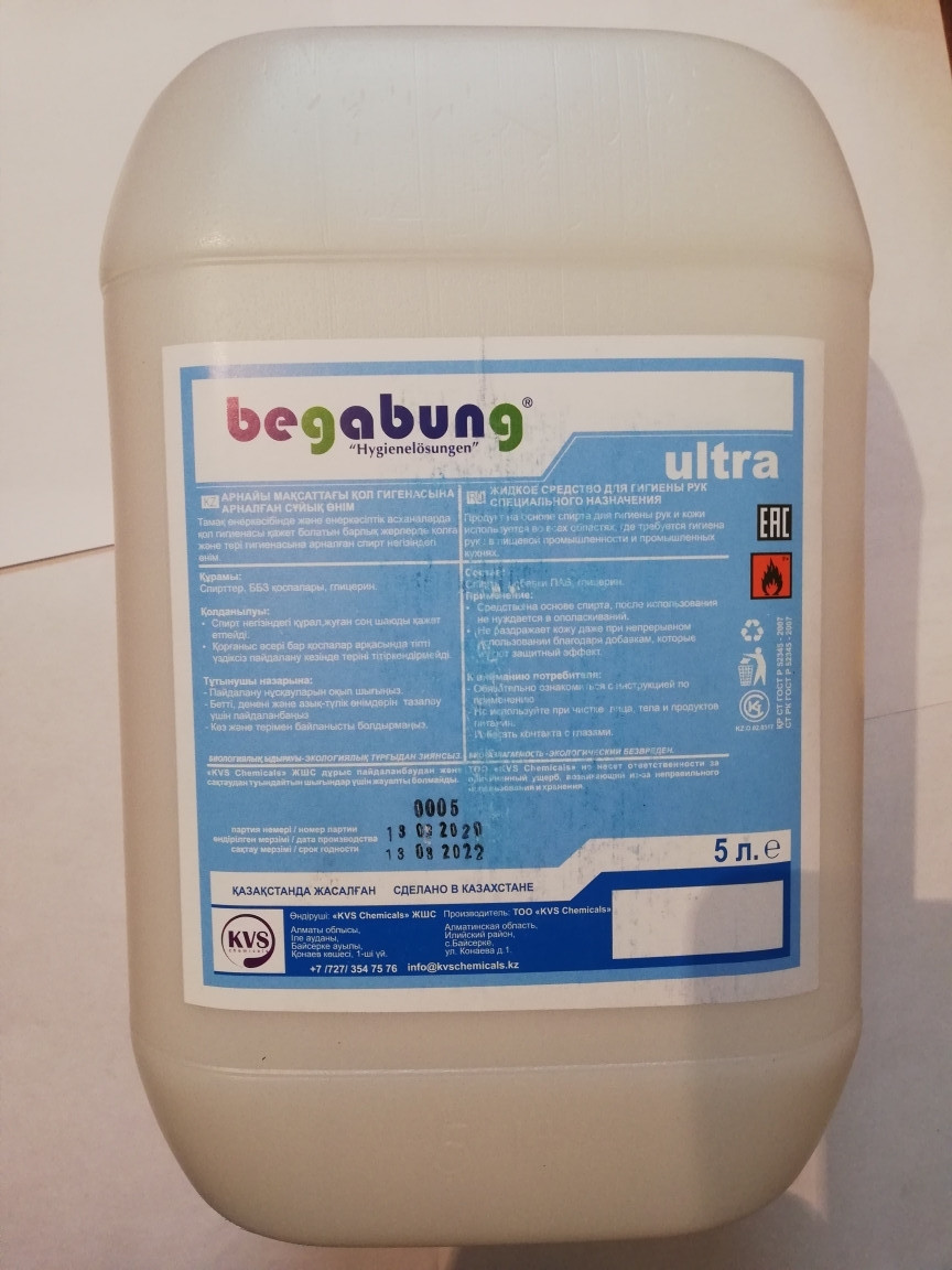 Антисептик  Жидкое средство для гигиены рук специального назначения Begabung 5л.