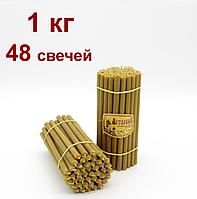 Свечи Восковые Алтарные цена от 100 тенге. Длина свечи 205мм, фото 1