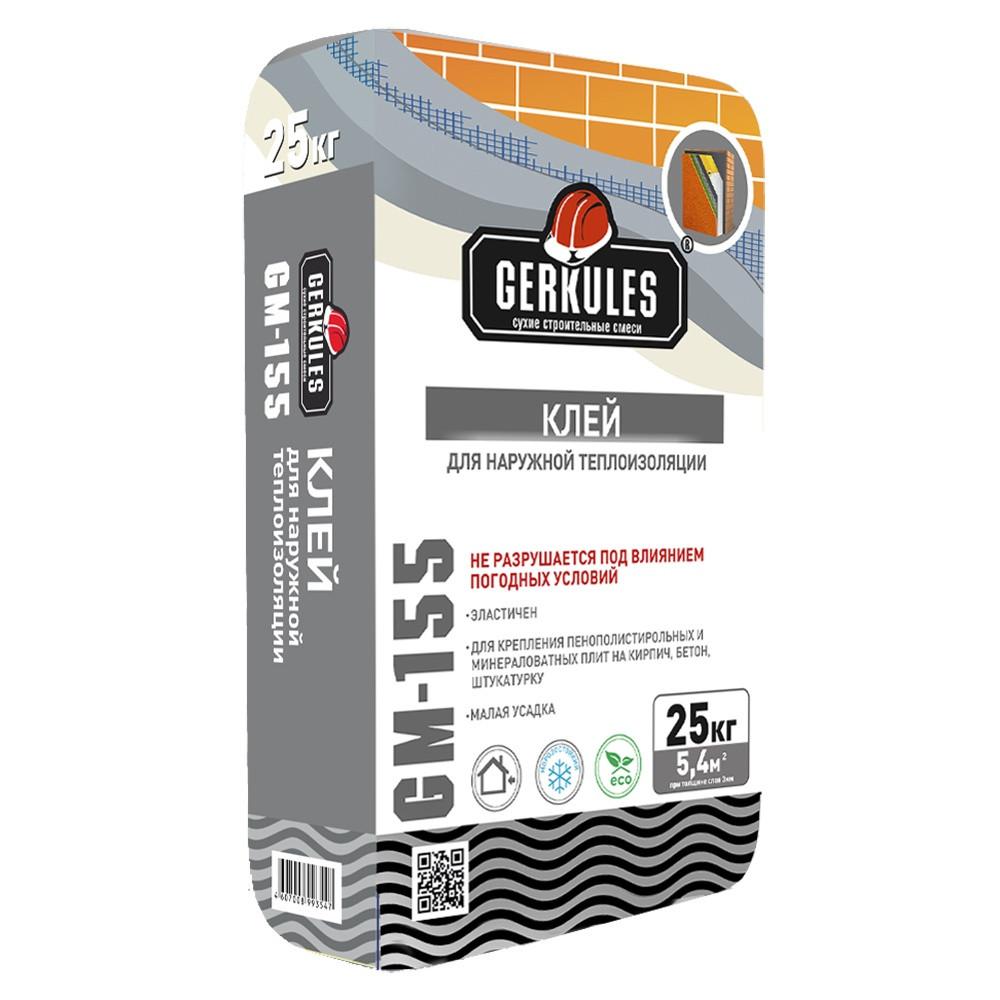 Клей для наружной теплоизоляции Геркулес GM-155