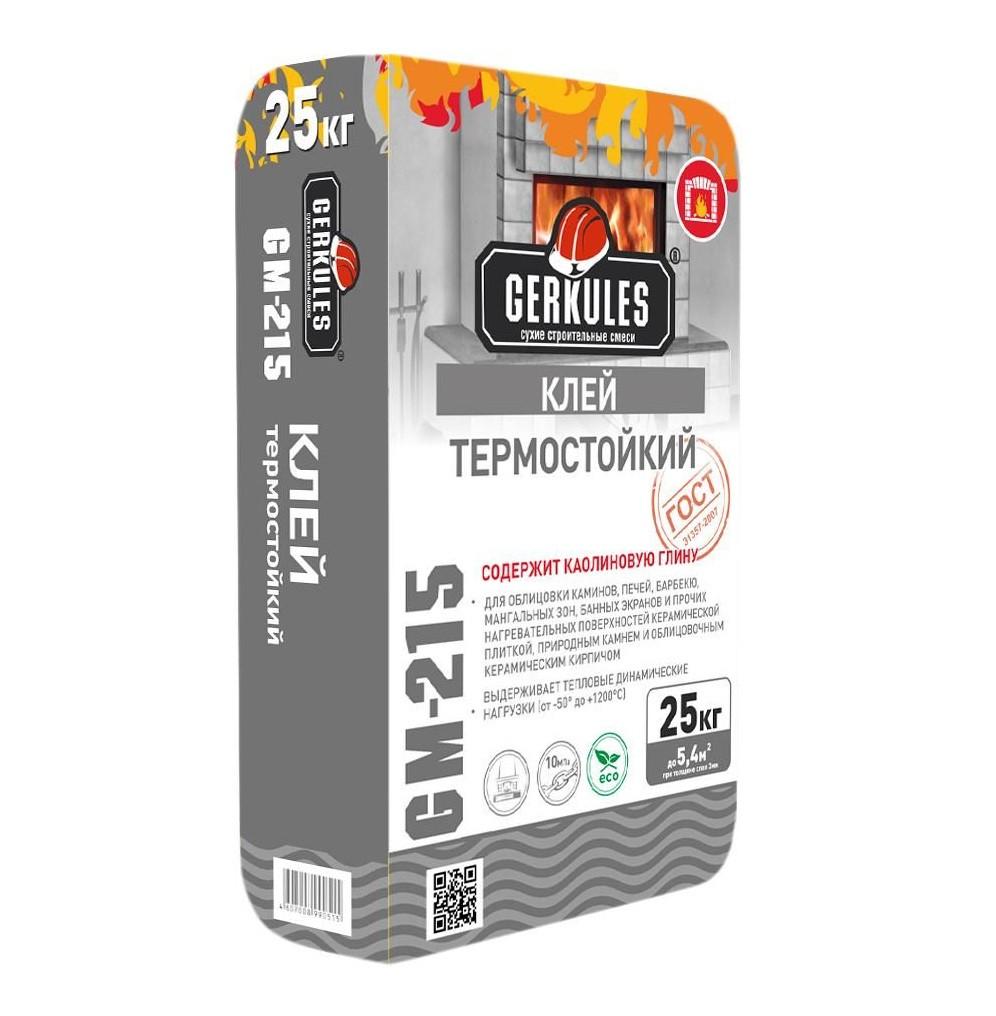 Клей термостойкий Геркулес GM-215