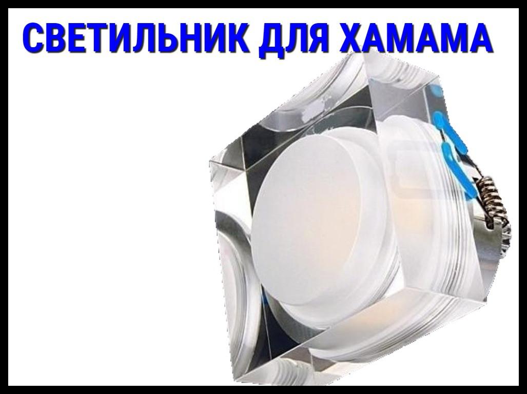 Светильник для хамама HX 6