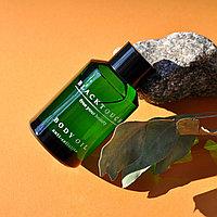 Антицеллюлитное, разогревающее, натуральное масло для вакуумного массажа, 100 мл