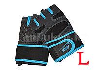Перчатки для фитнеса и тренажеров, турника (без пальцев) NIKE размер L голубые