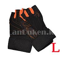 Перчатки для фитнеса и тренажеров, турника (без пальцев) с кожаными вставками размер L черно-оранжевые