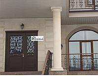 Дверь входная со стеклопакетом и кованными элементами