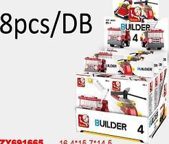 """Конструктор для мальчиков Slyban """"Builder"""" 8 шт-упак ( М38-В0593* )"""