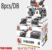 """Конструктор для мальчиков Slyban """"Builder"""" 8 шт-упак ( М38-В0595* )"""