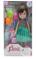"Кукла ""Plina"" ( 88019* )"