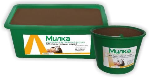 Лизунцы витаминно-минеральные для сухостойных коров «МИЛКА»