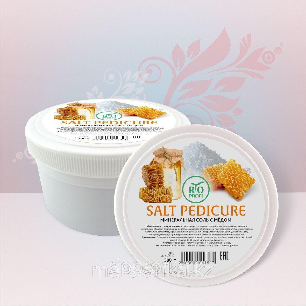 Соль для педикюрных ванночек с мёдом Rio Profi, 500 гр