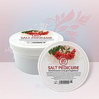 Соль для педикюрных ванночек антигрибковая с рябиной Rio Profi, 500 гр