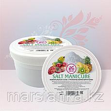 Соль для маникюрных ванночек (тропические фрукты) Rio Profi, 500гр