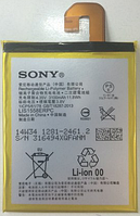 Батарея для Sony Xperia Z3 D6603 (LIS1558ERPC, 3100mAh)
