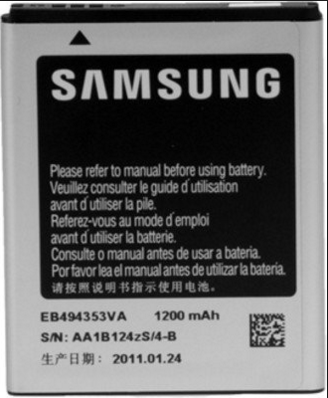 Батарея для Samsung Galaxy Mini GT-S5570 (EB494353VA, 1200 mah)