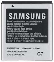 Батарея для Samsung Galaxy S1 I9000, I9003 (EB575152VU, 1500 mah)
