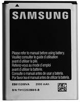 Батарея для Samsung Galaxy Note 1 N7000 (EB615268VA, 2500 mah)