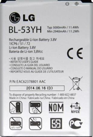 Батарея для LG G3 D855 (BL-53YH, 2940mAh)