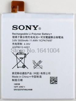 Батарея для Sony Xperia T2 Ultra Dual (AGPB012-A001, 3000 mAh)