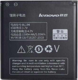 Заводской аккумулятор для Lenovo A520 (BL-194, 1500mAh)