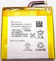 Батарея для Sony Xperia S LT26I (LIS1489ERPC, 1840mAh)