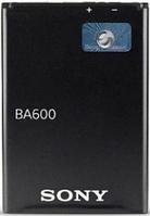Батарея для Sony Xperia U ST25i (BA600, 1750mAh)