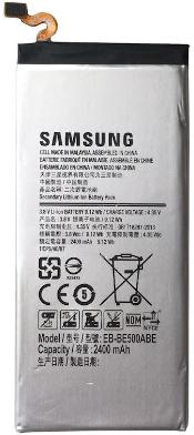 Батарея для Samsung Galaxy E5 E500F (BE500ABE, 2400mah)