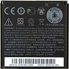 Батарея для HTC Desire 300 (BP6A100, 1650mah)