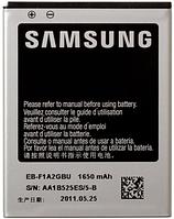 Батарея для Samsung Galaxy S2 I9100 (EB-F1A2GBU, 1650mAh)