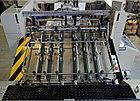 Выборочная УФ/ВД-лакировальная машина  USTAR-102С  формат В1 : 800×1100мм,  до 8800 л/час, 4-валковая, фото 4