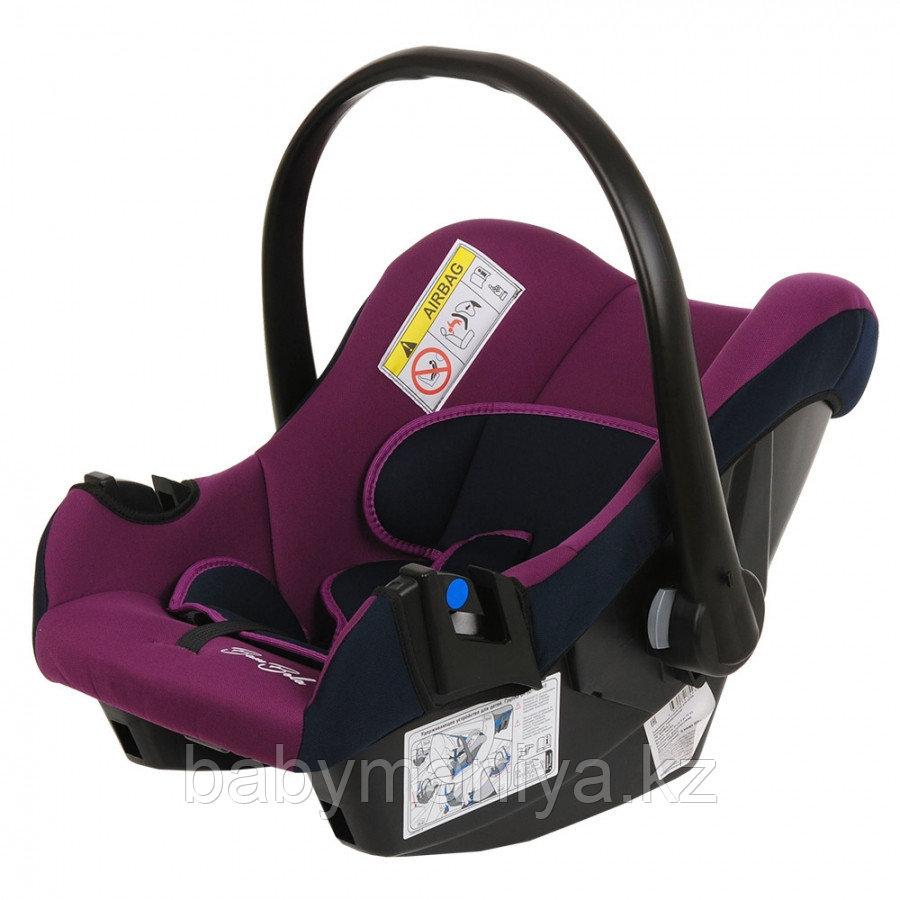 Автокресло 0-13 кг BAMBOLA NAUTILUS фиолетовый|синий