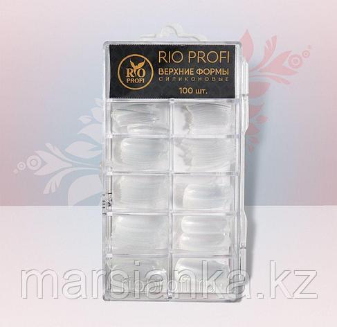 Верхние формы силиконовые Rio Profi, 100шт, фото 2