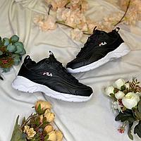 Кроссовки Fila W Ray Black White 5RM00521-014  размер: 36,5
