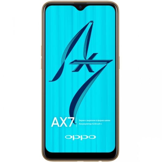 Смартфон OPPO AX7 Glaring Gold (4Gb)