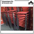 Столы Скамейки на Прокат, фото 4