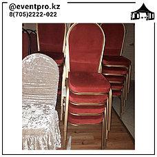 Аренда стульев на свадьбу. Пластиковые столы и стулья. Чехлы. Скатерти. Столы. Шатры. Казаны и т.д., фото 3