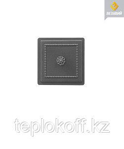 Дверца Везувий чугунная прочистная, (235), 170*170 мм, антрацит