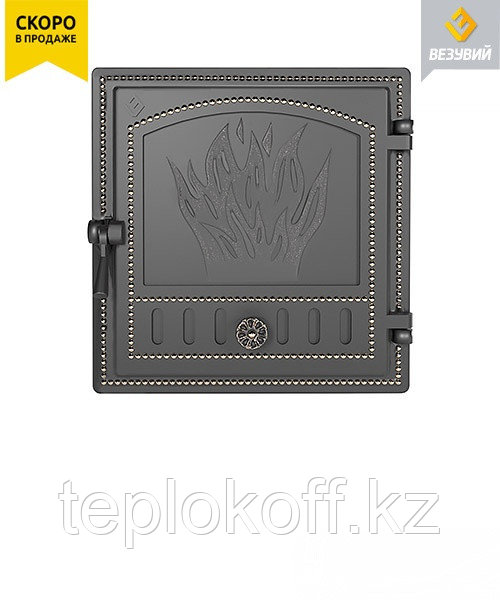 Дверца Везувий чугунная печная, (281) 415х425 мм, бронза