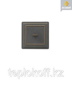 Дверца Везувий чугунная прочистная (237), бронза